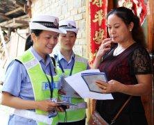 交通安全在整治 平安出行在贵州系列报道之五十三