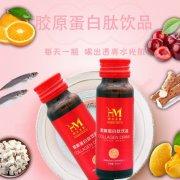 选择韩美美莱胶原蛋白肽饮品,让年龄成为你的秘密