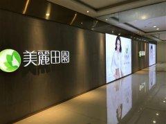 揭秘中国高端美容品牌美丽田园加盟市场繁荣背后的核心