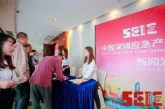 深圳应急产业论坛暨博览会将于12月下旬举行,赋能应急