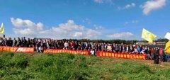 中国魔芋之乡双十一购物节,创历史新高培训会