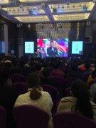 趣淘吧总公司开业典礼12月11日于珠海盛大举行