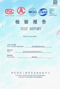 国家权威机构认可,蓝天豚获全国保温建材市场通行证