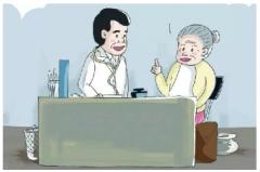 重庆佳和中医肛肠医院:肛肠疾病就诊治疗时应该注意哪
