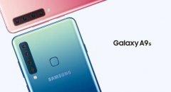 三星凭首款后置四摄手机Galaxy A9s称霸中端手机圈