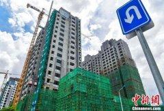 北京11部门联合整治楼市乱象 重点打击投机