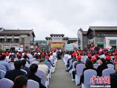 中国餐饮大会贵州美食文化节开幕
