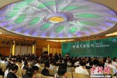 """2018年""""中国天然氧吧""""地区名单出炉"""
