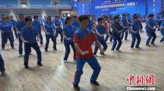 社体指导员培训在安徽池州举行 香港赛马会助阵
