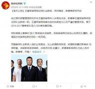 深圳男篮官宣 王建军回归担任球队主教练