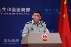 国防部就美对台售武、中俄战略演习等答问