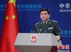 国防部:第八届北京香山论坛将于10月举行