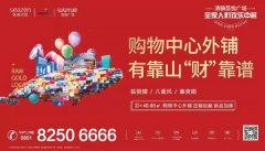 """清镇吾悦广场12月最新工程进度播报,邀您聆听幸福""""家"""