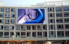 技术领衔,产品说话——深圳益路发光电科技显示世界的