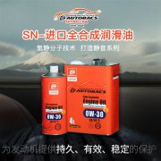 日本机油为何全都用铁罐包装?不用廉价的塑料瓶装?
