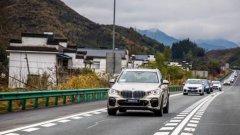 创新科技 全新BMW X5完成首次浙皖全路况穿越