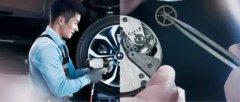创新科技 BMW星标认证轮胎就是这么不简单