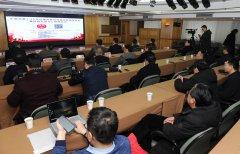 中国消费315平台陕西运营中心成立