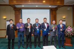 2019年大健康新科技新业态新经济主题论坛暨HLDC中国超