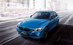 创新智能生活新BMW 3系2019款