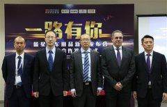 北京蓝星清洗与多家企业签订战略合作协议