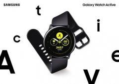 三星推出新款智能穿戴设备,引领潮流互联生活