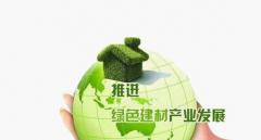 南京质监局:内墙涂料合格率86.7% 硅藻泥合格率100%