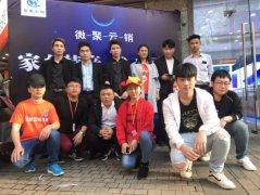 宁波广久网络打造农产品电商微聚云销,助力农产品企业