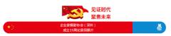 企业家摄影协会(深圳)成立15周年巡礼