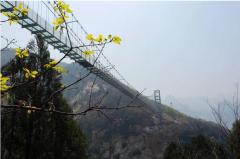 """五一游玩清凉谷,挑战会""""碎""""的玻璃天桥,登国内首座"""