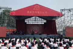 好戏连台,力促振兴——首届周家务戏曲文化节成功举办