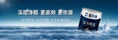 财富新浪潮丨2019中国(广州)建