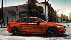 创新 一往无前 BMW 2系双门轿跑车