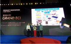 汇嘉健康nFOPT非侵入性光纤生理监测技术 勇夺ECI国际
