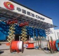 电缆敷设安装领航者 服务热线:15810185899