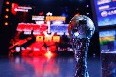 2019上海体彩杯FIFA ONLINE4红蓝