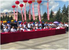 关爱老人 践行责任 颐养安居工程在哈尔滨正式启动