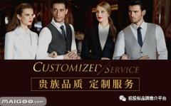 2019中国职业装十大品牌排行榜