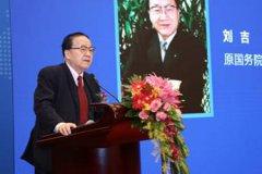智慧中国—首届智能热水器发展论坛