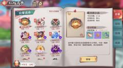 华硕ROG3电竞屏游戏手机宏功能强大,超强复制,游戏无忧