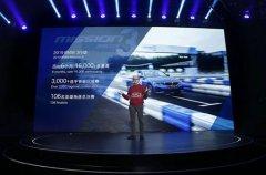 创新2019 BMW 3行动全国总决赛震撼收官