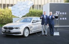 创新 BMW 5系插电式混合动力礼宾车队交付万豪国际集团