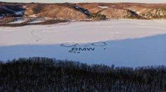 创新 2019 BMW北区冰雪驾控大师训练营探寻冰上极限
