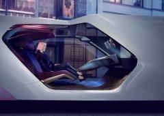 融合创新科技 前瞻未来出行