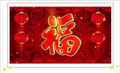 清凉谷春节钜惠!免费登玻璃天桥、玻璃栈道和水晶长城