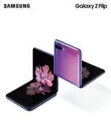 三星首款搭载可折叠玻璃显示屏、拥有独特用户体验的折
