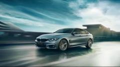 创新 一路指引 与世界同行BMW 4系四门轿跑车