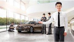 创新责任 北京燕德宝BMW二手车回家标准服务