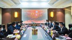 鲁南制药与张仲景大药房签署战略合作协议