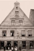 【HiPP德国喜宝】百年家族,百年品牌,始于一位机智的